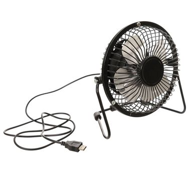"Metal 4"" Cradle Fan"