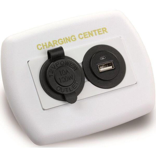 12V/USB Charging Center, White