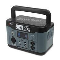 Lithium Cube™ 500
