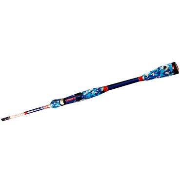 Defender Spinning Rod