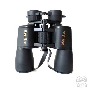 Galileo Terrestrial and Astronomical Binocular and Case, 16x50mm