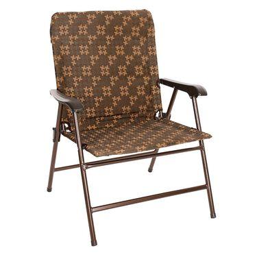 Wide Pixel Chair, Brown