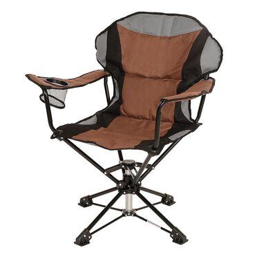 Revolve Soft Arm Chair