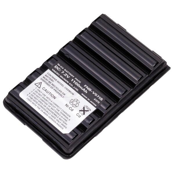 Standard Horizon HX370S Replacement Battery