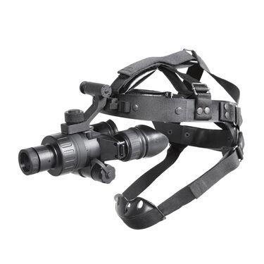 Armasight Nyx-7 Gen 2+ SD Night Vision Goggle