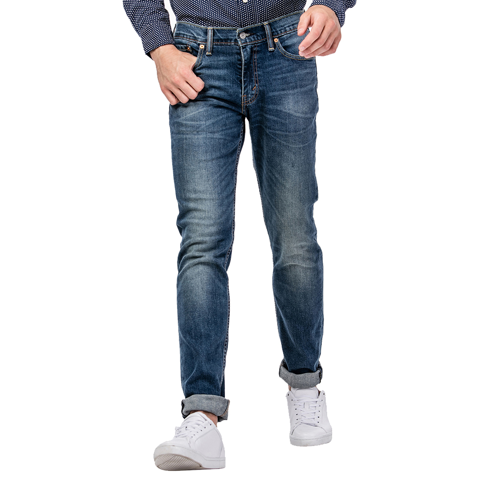 Levi's Men's 511 Slim-Fit Jean